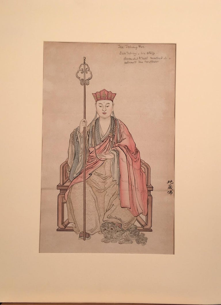 Unknown Figurative Painting - Portrait of a High Ranking Asian Official or Religious Figure