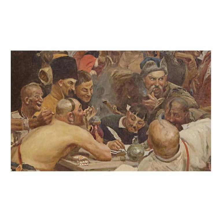 Reply of the Zaporozhian Cossacks to Sultan Mehmed IV Painting after Ilya Repin - Brown Figurative Painting by Unknown