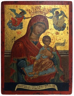 Russian Orthodox Strastnaya Icon also known as the Our Lady of Perpetual Help