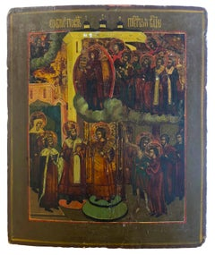 Scene from the life of Christ, Circa 19th Century