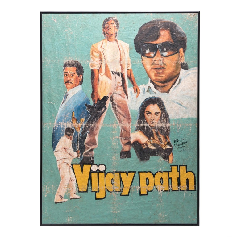 Vijaypath Movie Poster - Painting by Unknown