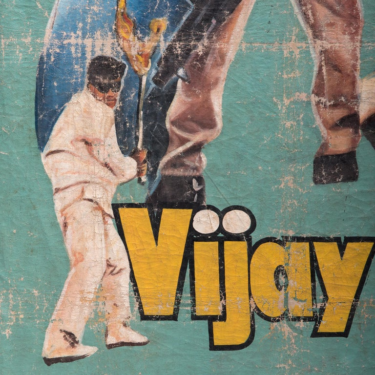 Vijaypath Movie Poster - Gray Figurative Painting by Unknown