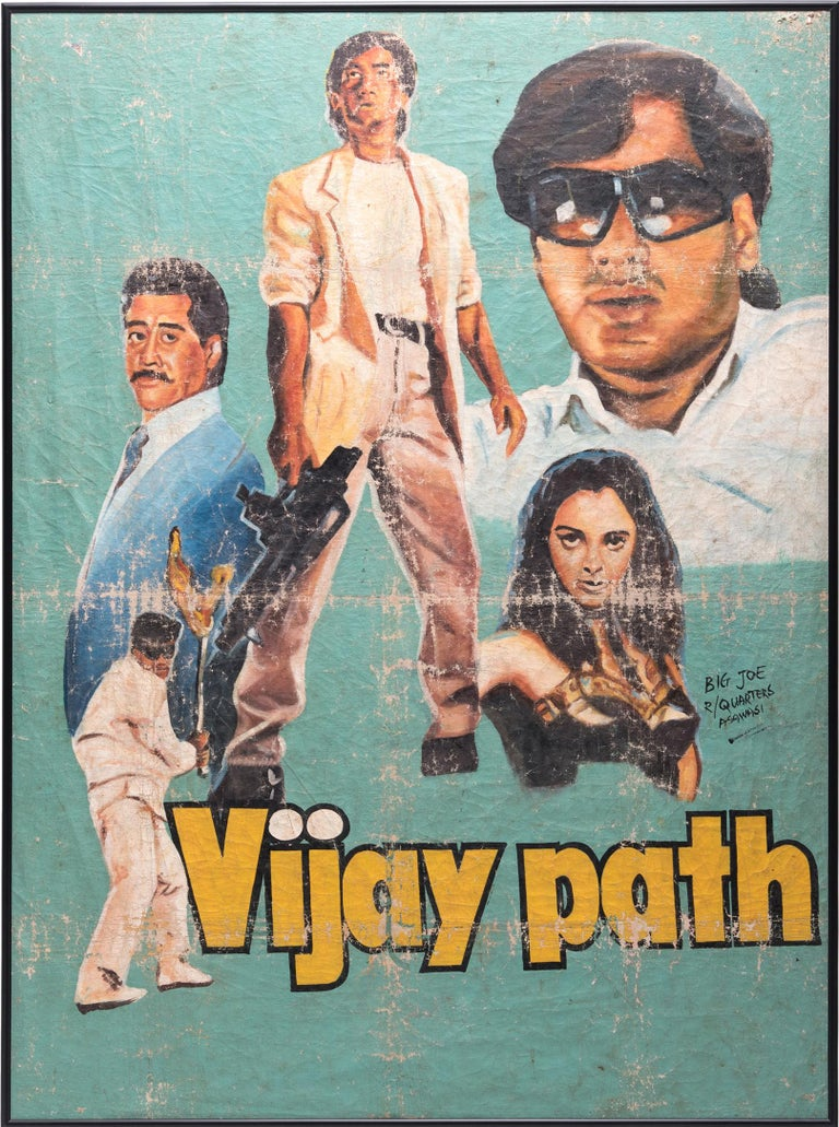 Unknown Figurative Painting - Vijaypath Movie Poster