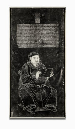"""""""Yue Fei"""", Chinese Historical Folk Hero, Late Qing Dynasty Stele Rubbing, Ink"""