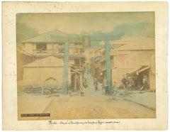 Ancient View of Kobe - Vintage Albumen Print - 1890s