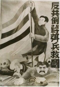 Japanese propaganda in Beijing - Vintage Photo 1938