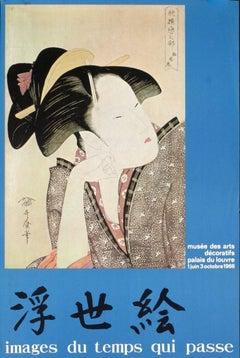 1966 Unknown 'Images du Temps Qui Passe' Asian Blue,Black & White France Offset
