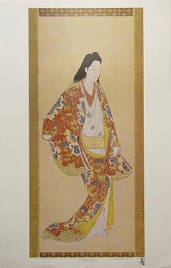 """""""Actor Portraying a Woman"""" Artist Unknown, Japanese Painting"""