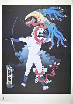 PRICE Archer and Dragon (Olympic Games)  - Original Original Lithograph - 2008