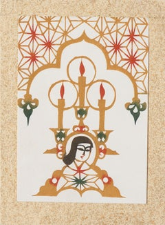 Best Wishes from Fujikawa Galleries - Original Woodcut Late 20th Century