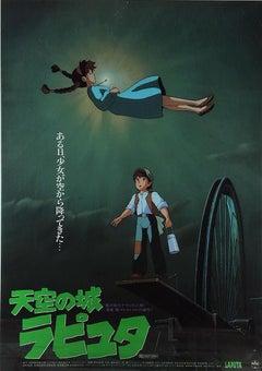 Laputa: Castle in the Sky Original Vintage Movie Poster, Studio Ghibli (1986)