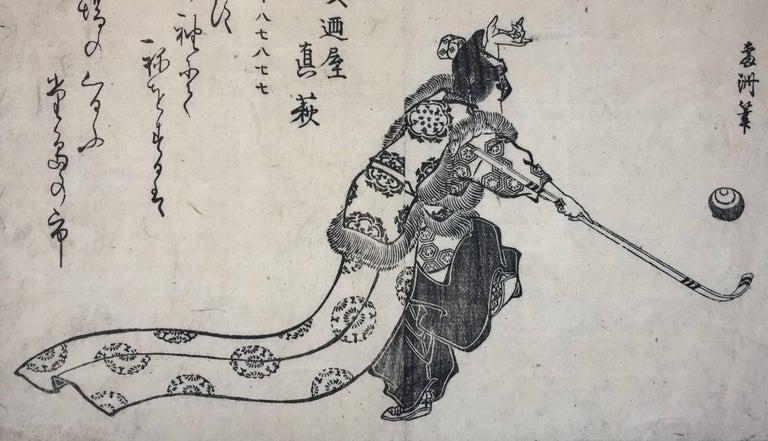 Unknown Chiuwan Chinese Golf Print At 1stdibs