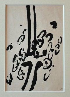 Composition - Original Lithograph - 1950s