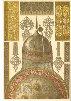 Decorative Motifs of Persian Renaissance - Chromolithograph - Early 20th Century