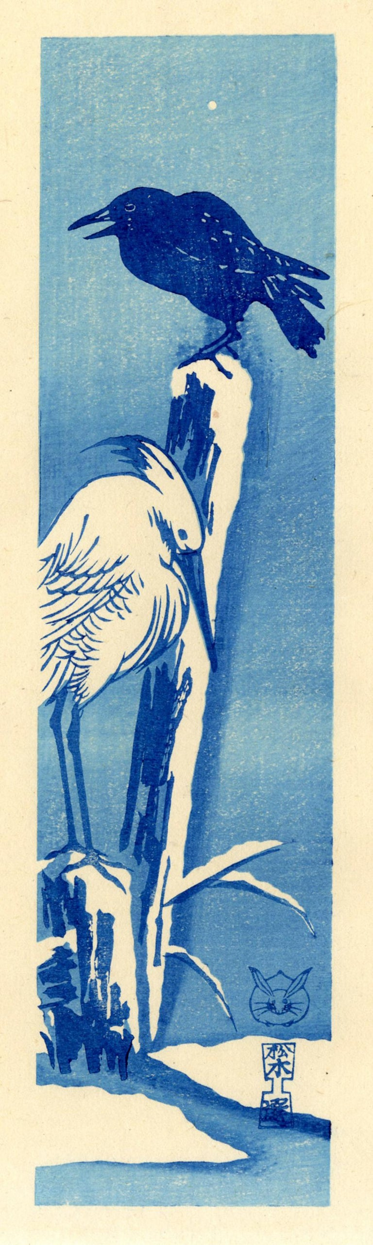 Unknown Figurative Print - Heron and Crow in Snow