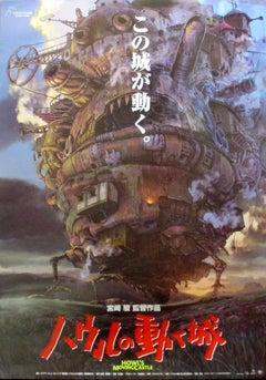 Howl's Moving Castle 2004 Original Vintage Poster, Studio Ghibli, Hayao Miyazaki