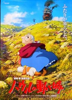 Howl's Moving Castle Original Large Vintage Poster, Miyazaki, Studio Ghibli