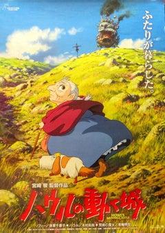 Howl's Moving Castle Original Vintage Poster, Hayao Miyazaki, Studio Ghibli
