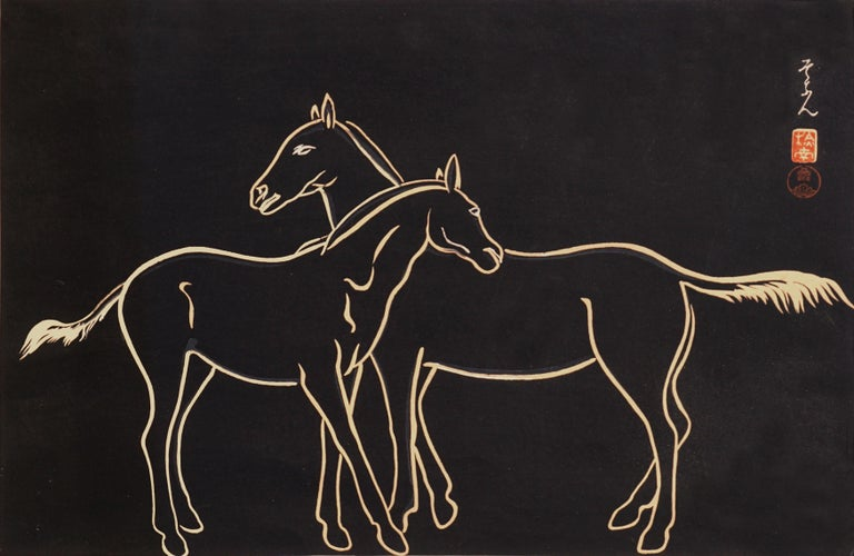 Japanese Block Print of Two Horses First Edition 1952 - Black Figurative Print by Unknown