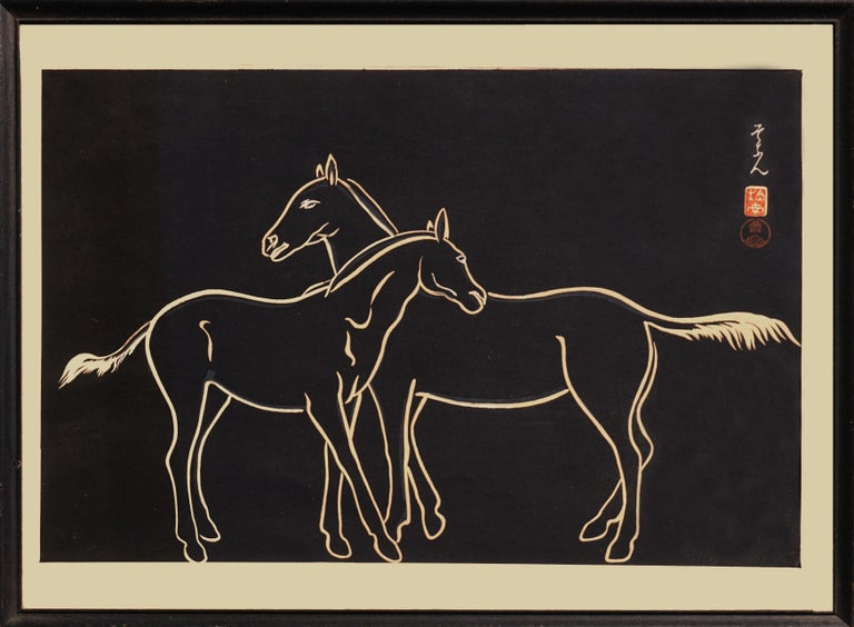 Unknown Figurative Print - Japanese Block Print of Two Horses First Edition 1952