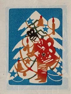 Japanese Christmas Tree - Original Woodcut Print - Mid-20th Century