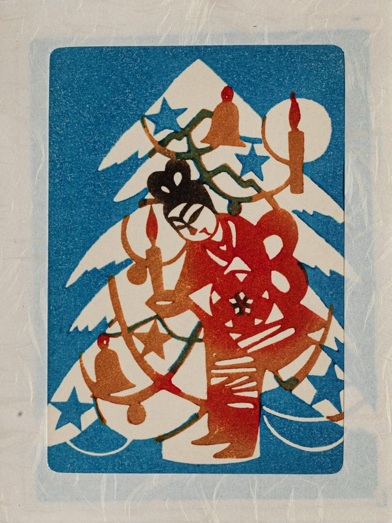 Unknown Figurative Print - Japanese Christmas Tree - Original Woodcut Print - Mid-20th Century