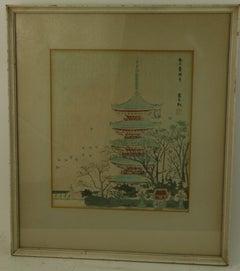 Japanese Pagoda Woodblock Landscape