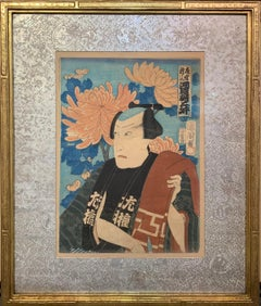 Japanese Print from Watercolor Original in Gold Leaf Frederick Harer Frame