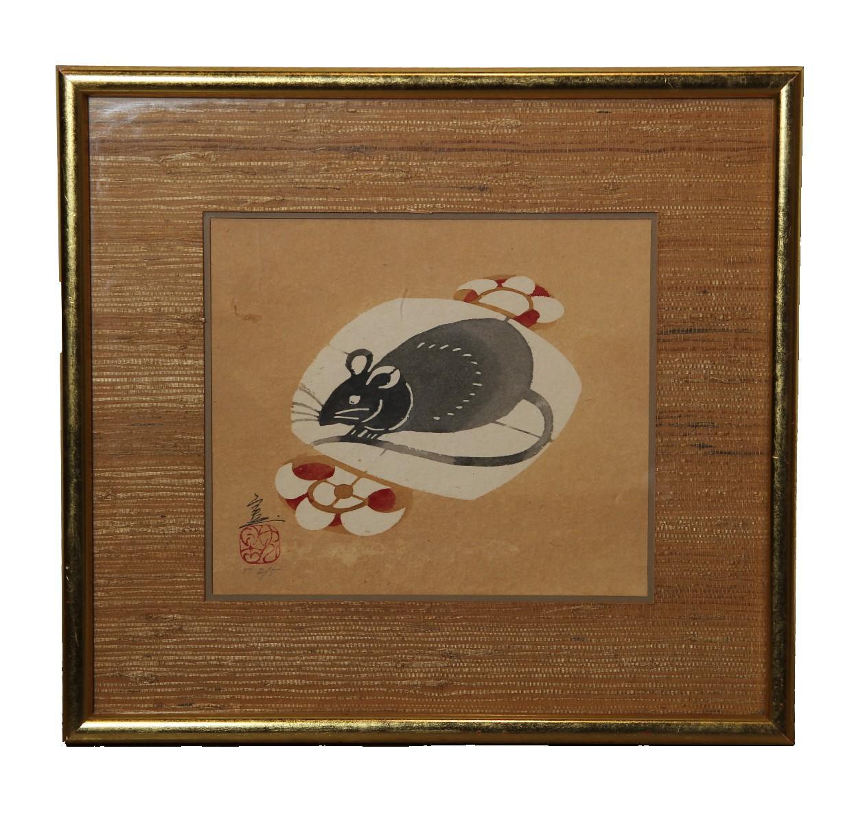 Japanese Rat Woodblock Print 2/5