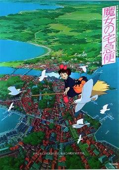 Kiki's Delivery Service Original Large Vintage Poster, Miyazaki, Studio Ghibli