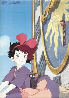 Kiki's Delivery Service Original Vintage Poster, Clock Tower, Miyazaki, Ghibli