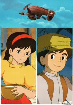 Laputa: Castle in the Sky Original Vintage Movie Poster, 1986, Studio Ghibli