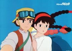 Laputa: Castle in the Sky Original Vintage Movie Poster, Studio Ghibli, Miyazaki