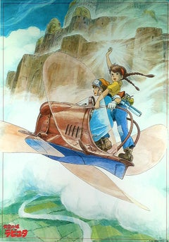 Laputa: Castle in the Sky Original Vintage Poster, Art Only, Studio Ghibli, 1986