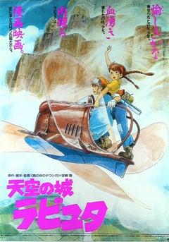 Laputa: Castle in the Sky Original Vintage Poster, Studio Ghibli Movie, 1986