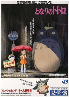 My Neighbour Totoro Original Vintage Large Movie Poster, Japan Rail, Ghibli 1988