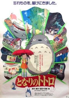 My Neighbour Totoro Original Vintage Movie Poster, Studio Ghibli, Hayao Miyazaki