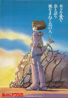 Nausicaa of the Valley of the Wind Original Vintage Movie Poster (1984)