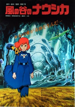 Nausicaa of the Valley of the Wind Original Vintage Poster, Hayao Miyazaki 1984