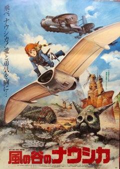 Nausicaa of the Valley of the Wind Original Vintage Poster, Miyazaki, Topcraft