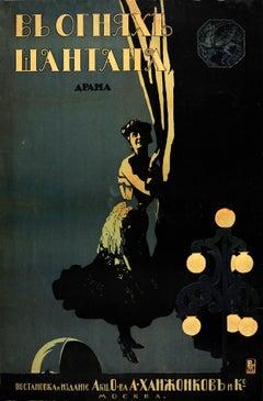 Original Antique Soviet Movie Poster In The Flames Of Shantana Silent Drama Film