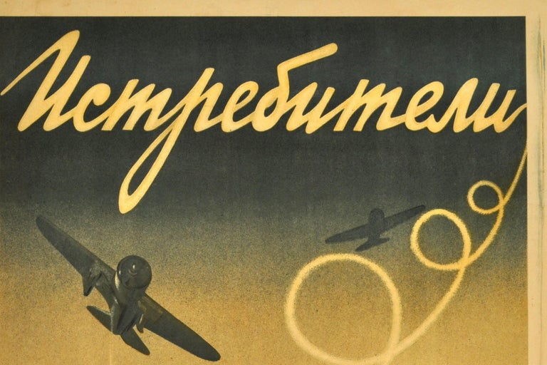 Original Rare Movie Poster for a Film about the Soviet Air Force Fighter Pilots - Print by Unknown