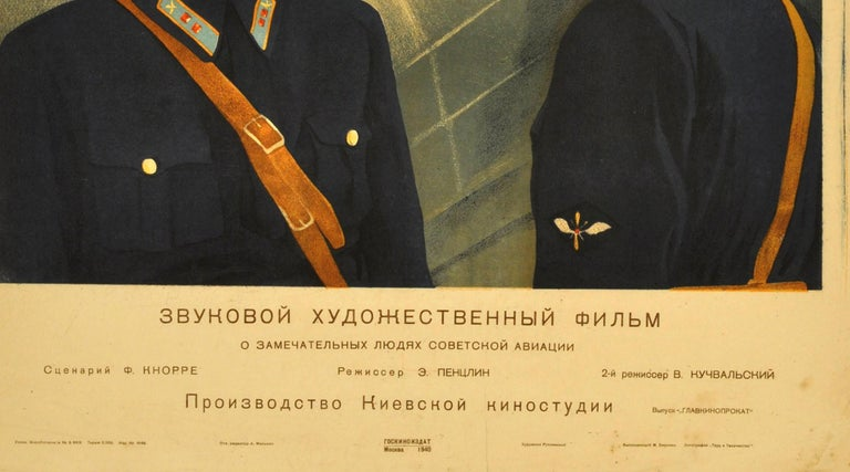 Original rare USSR movie poster for a pre-World War Two film about the Soviet Air Force. Produced by the Kiev film studio in 1939, this is a sound production about the outstanding people of Soviet Aviation as specified in the caption on this poster.