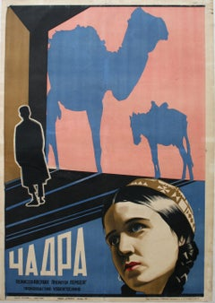 Original Vintage Constructivist Poster For A Central Asian Film Chadra The Veil
