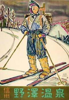 Original Vintage Japan Travel Poster For Nozawa Onsen Skiing Winter Sport Resort