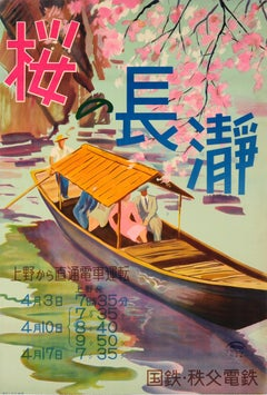 Original Vintage Japan Travel Poster Spring Cherry Blossoms On River Boat Cruise