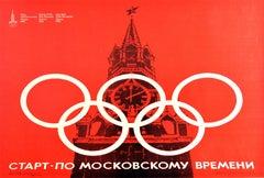 Original Vintage Poster 1980 Olympic Games Start - On Moscow Time Kremlin Clock