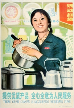Original Vintage Poster Chinese Propaganda Quality Products Kitchen Equipment
