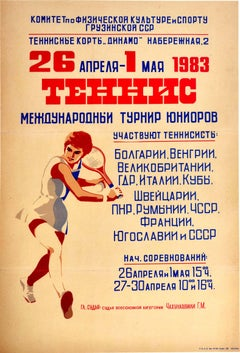Original Vintage Poster International Junior Tennis Tournament Georgia Sport Art