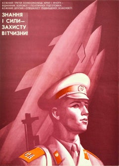 Original Vintage Poster Red Army Navy Soviet Military Knowledge Strength Defend